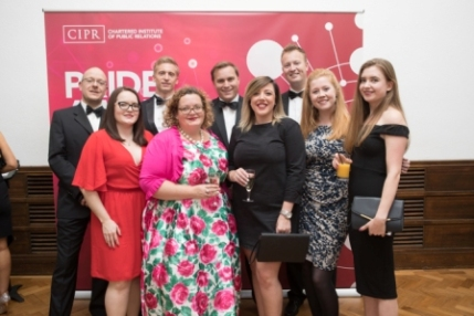Some of the CIPR EA Committee at the 2018 PRide Awards